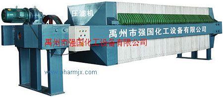 機械壓濾機,新疆壓濾機,青海板框式壓濾機