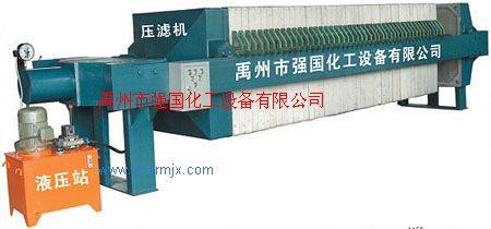 液压压滤机,山西压滤机,陕西板框式压滤机