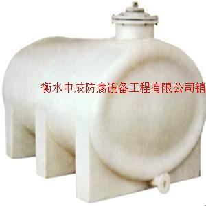 衡水PP卧槽式计量罐找  合适的计量罐价格