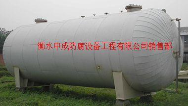 PP、PPH卧式计量罐生产厂家,衡水PP、PPH卧式计量罐