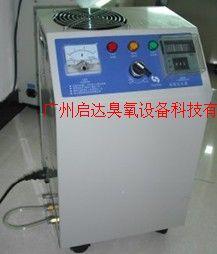 重庆市臭氧消毒机的分类和单位