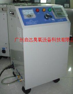 北京市臭氧消毒機用途