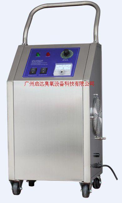 无菌室臭氧发生器 无菌车间臭氧消毒机
