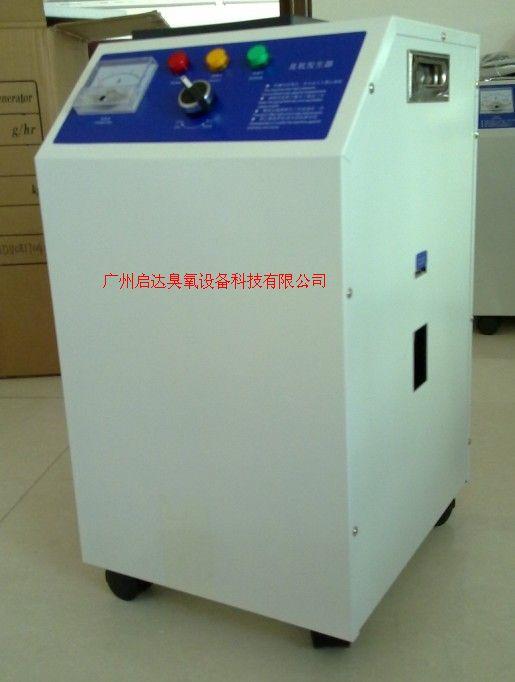 制药车间空气臭氧消毒机 药厂臭氧发生器批发
