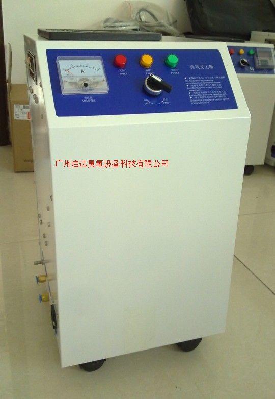 医疗器械室臭氧发生器 医疗器械臭氧消毒机