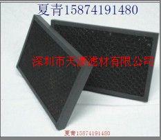 紙蜂窩活性炭過濾器