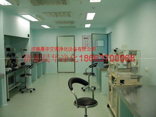 山东无菌室净化工程专业承建