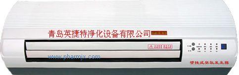 青州諸城壽光安丘高密昌邑昌樂臨朐縣峽山壁掛式臭氧消毒器