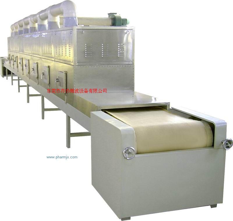 金银花微波干燥设备