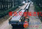 供應中國輸送機械
