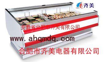 酸奶冷柜 超市酸奶冷柜 酸奶冷柜