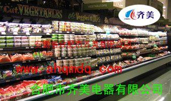百利冷柜 超市百利冷柜 百度百利冷柜