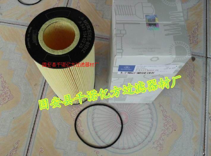 奔馳泵車A0001802909機油濾芯
