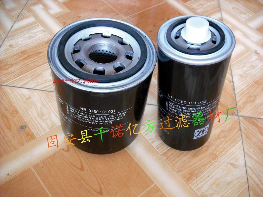 變速箱ZF0750131031液壓油濾芯
