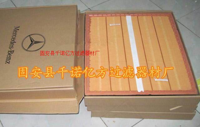 奔馳泵車0040946604空氣濾芯