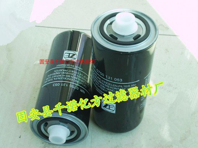 ZF0750131053液壓油濾芯