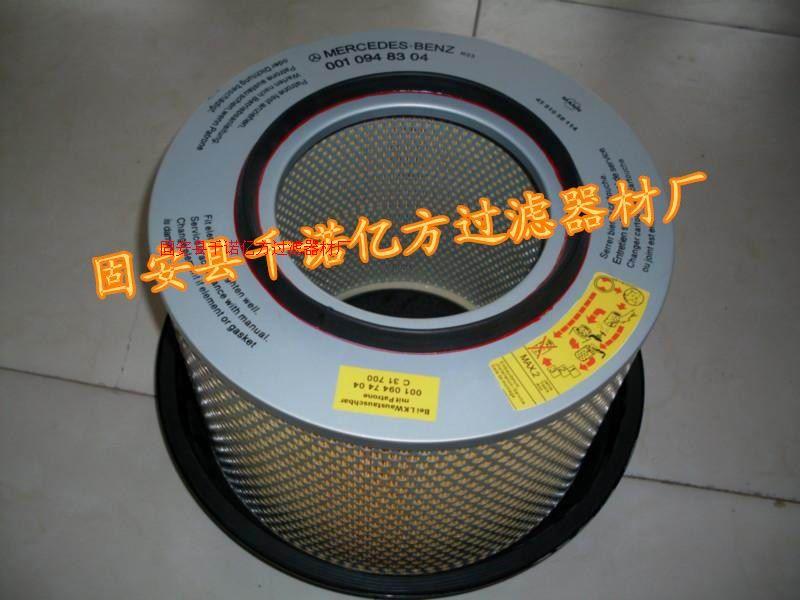 奔馳泵車0010948304空氣濾芯