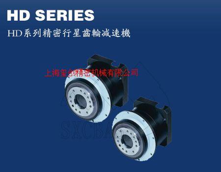 HD系列精密齿轮伺服减速机