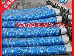 鋼絲編織軟管/DN80細石砂漿泵輸送橡膠軟管/6米耐磨膠管