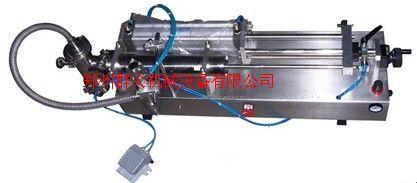 膏液灌裝機-半自動臥式膏液灌裝機