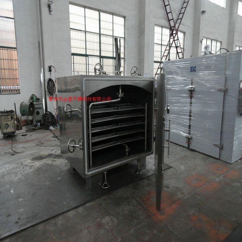 方形真空干燥机 水果烘干机 静态低温干燥机