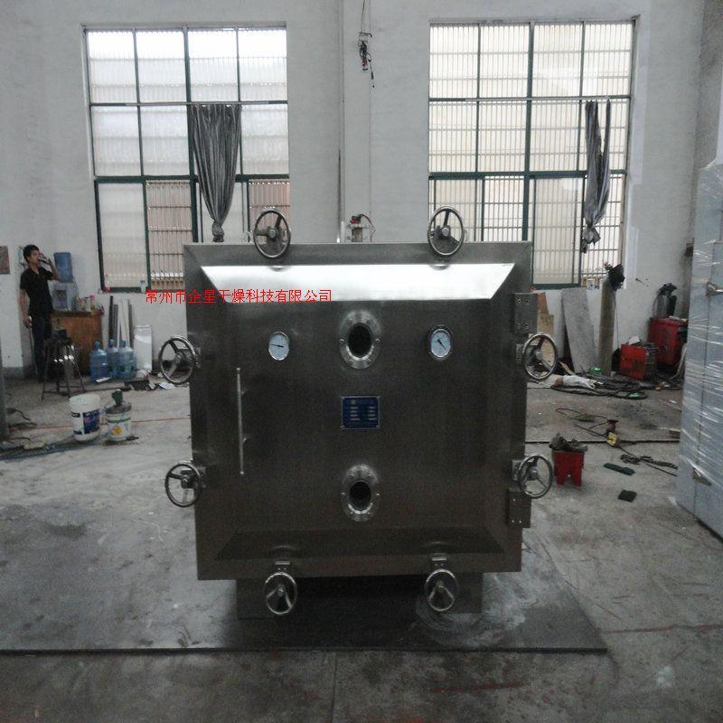 人參靜態真空干燥機 方形真空烘干機  藥材真空干燥機