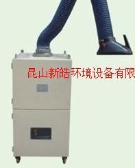 电子焊烟净化器