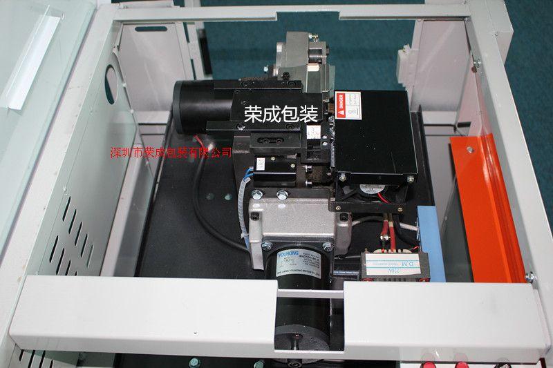 深圳台式纸箱打包机PP免扣包装机