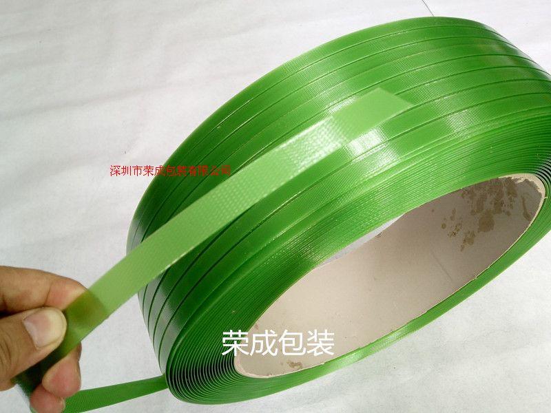PET塑钢打包带1608规格新料产品批发