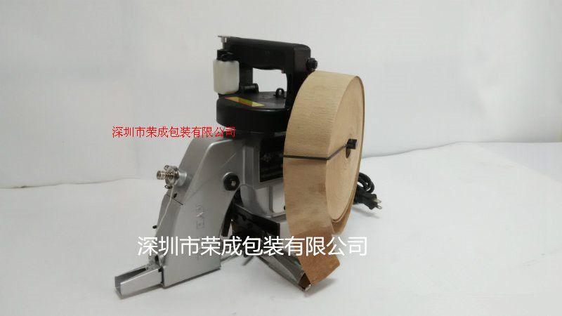 臺灣耀瀚原裝手提縫包機N600AC