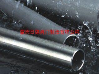 供应肇庆优惠的不锈钢钢管——不锈钢钢管厂