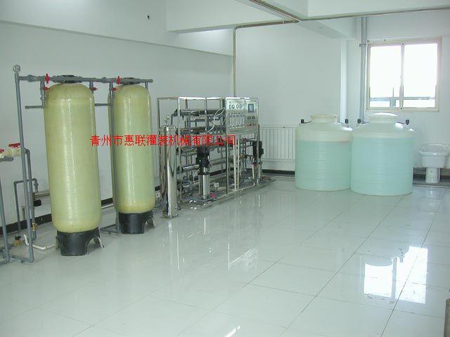 水處理設備產純凈水設備