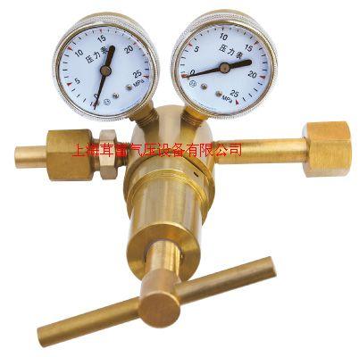 高壓輸出氣體減壓閥