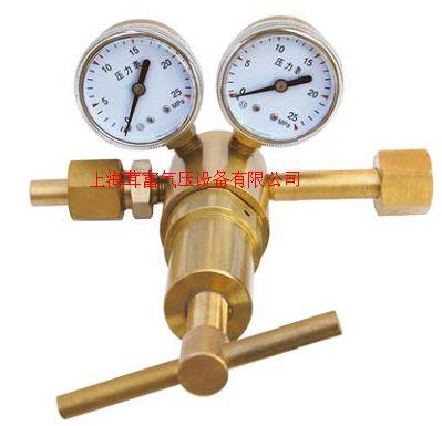 高純氮氣、氬氣高壓氣體減壓器