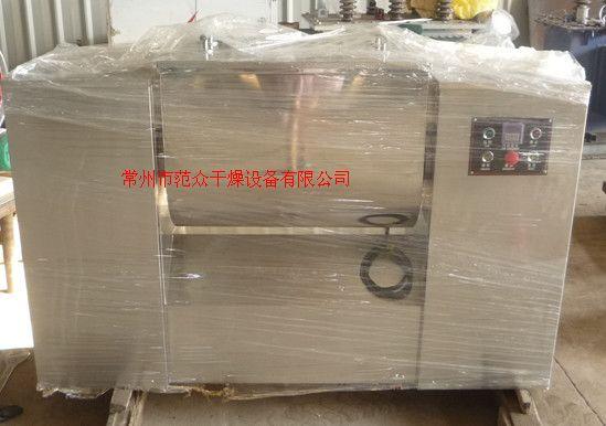 CH-100L槽型混合機 臥式槽形混合機 臥式槽型混合機