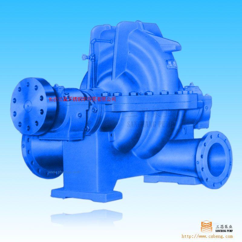 多級不銹鋼中開泵(多級不銹鋼泵),長沙離心泵廠家