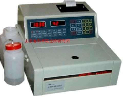 SBA-40C血糖-葡萄糖分析儀