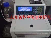 SBA-40E血糖-血乳酸分析儀
