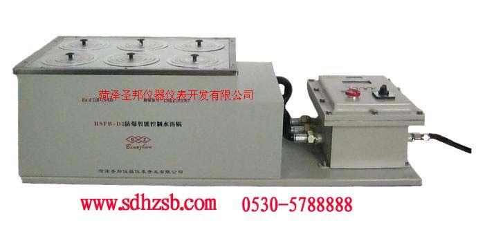HWS2CFS系列防腐數顯恒溫水浴鍋