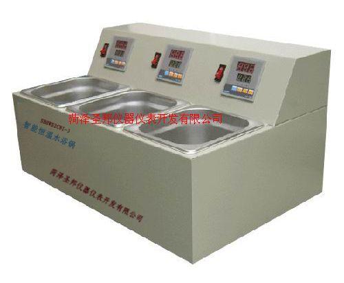 SBHWS智能電熱恒溫水浴鍋