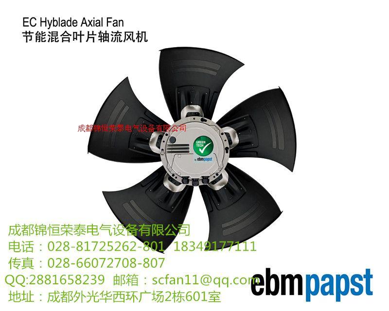 EBM常用風機西南地區爆賣R2E225-BD92-12