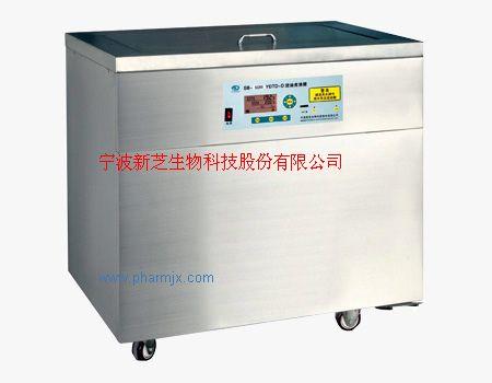 SB-1000YDTD醫用超聲波清洗機