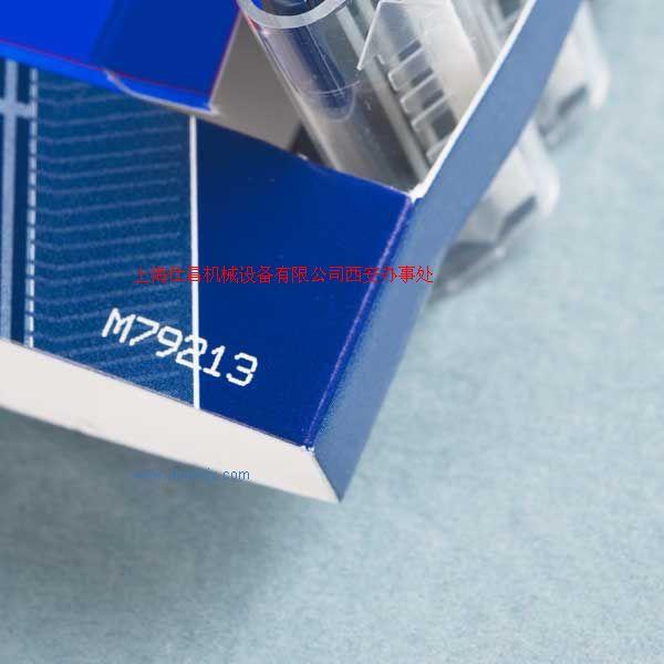 药盒标识喷码机