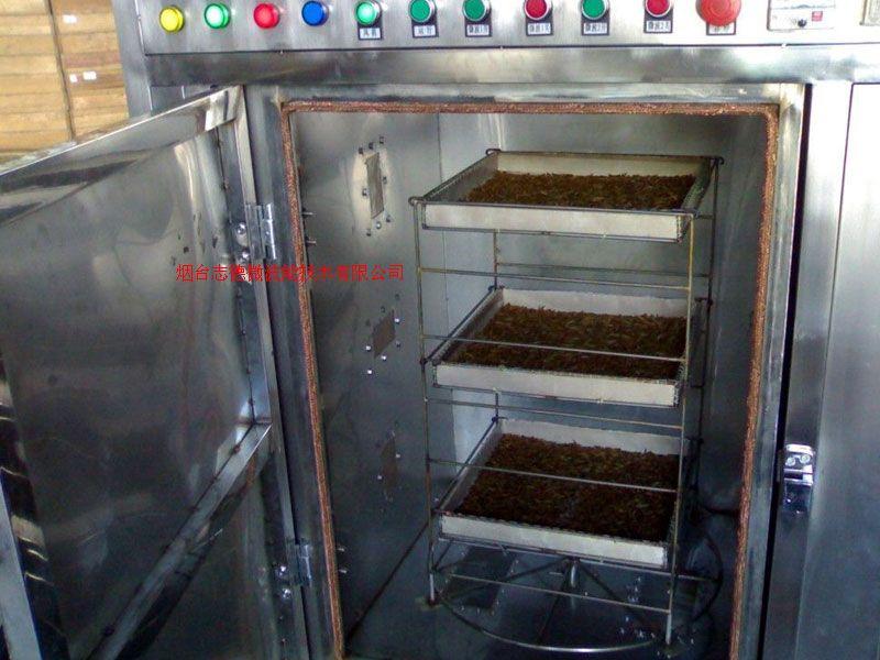微波箱式药材杀菌设备