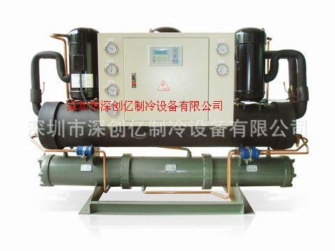 SCY水冷螺桿式冷水機組 工業制冷機組
