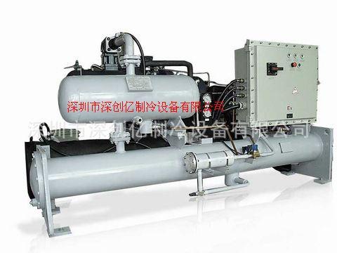 防爆型水冷螺桿式工業冰凍機組,工業制冷機組