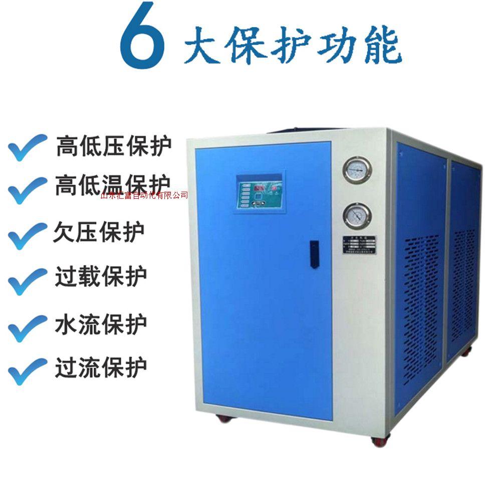 風冷式冷水機 升華裝置專用冷水機 小型活塞式工業冷水機生產廠家