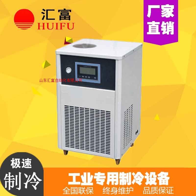 廠家直銷激光冷水機 專用激光切割冷水機 小型工業激光器冷水機