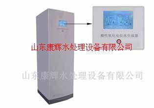 医院酸化水设备