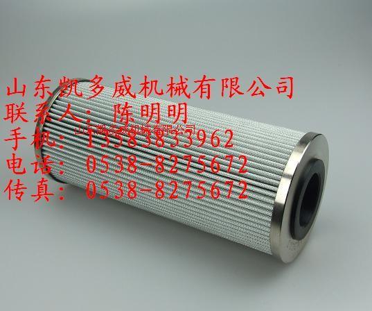 原裝登福GD油過濾器芯81723059